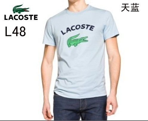 lacoste 3xl lacoste bebe garcon lacoste polo shirts. Black Bedroom Furniture Sets. Home Design Ideas