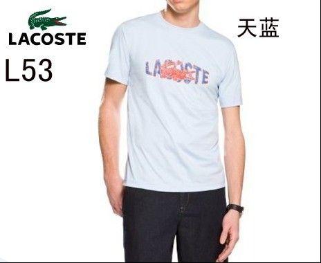 Basket Manche Bleu Longue 2012 collection Lacoste polo lTcKF1J
